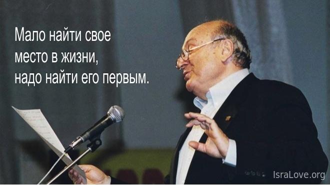 Умопомрачительные афоризмы Михаила Жванецкого