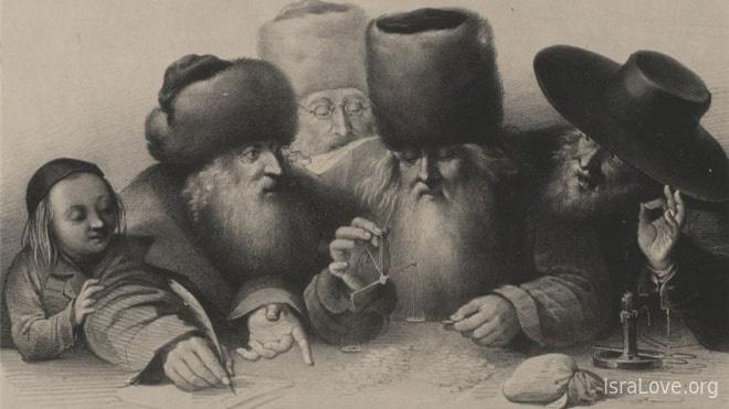 Как появились фамилии у русских евреев