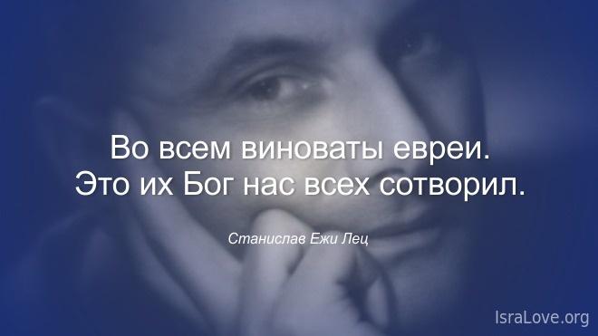 Открытое письмо великому русскому народу - Захар Либерберг