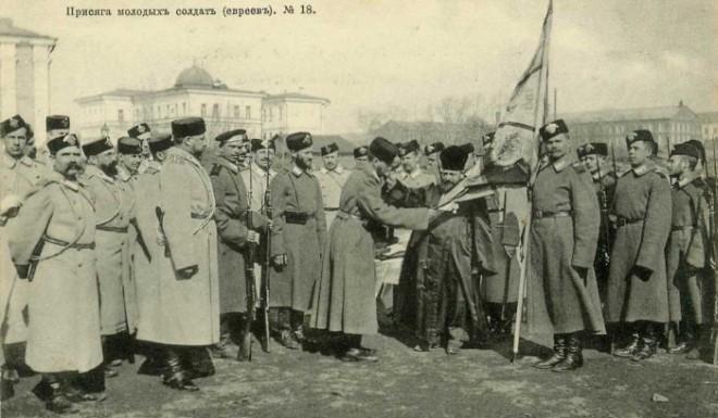 Евреи в армии во времена Российской империи