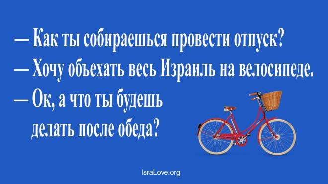 https://isralove.org/_ld/2/52562380.png
