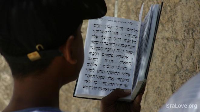 8 любопытных фактов об иудаизме