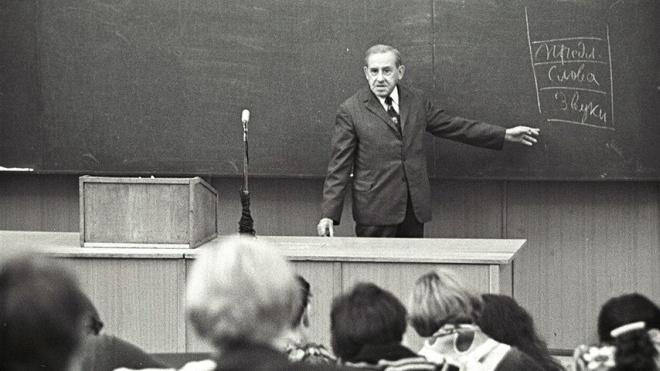 Дитмар Розенталь – профессор «Великого и могучего»