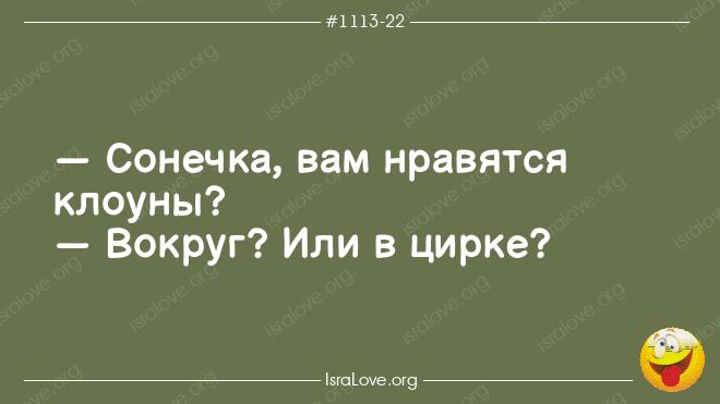"""В ГАСИ вернулись """"смотрящие"""" времен Януковича, - Глеба - Цензор.НЕТ 7898"""