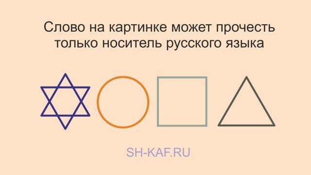 http://isralove.org/_ld/6/91391089.jpg